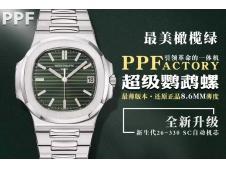 Replica Patek Philippe Nautilus 5711/1A PPF 1:1 Best Green Dial 324CS V4